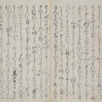 う 読み方 植 「植」という漢字の意味・成り立ち・読み方・画数・部首を学習