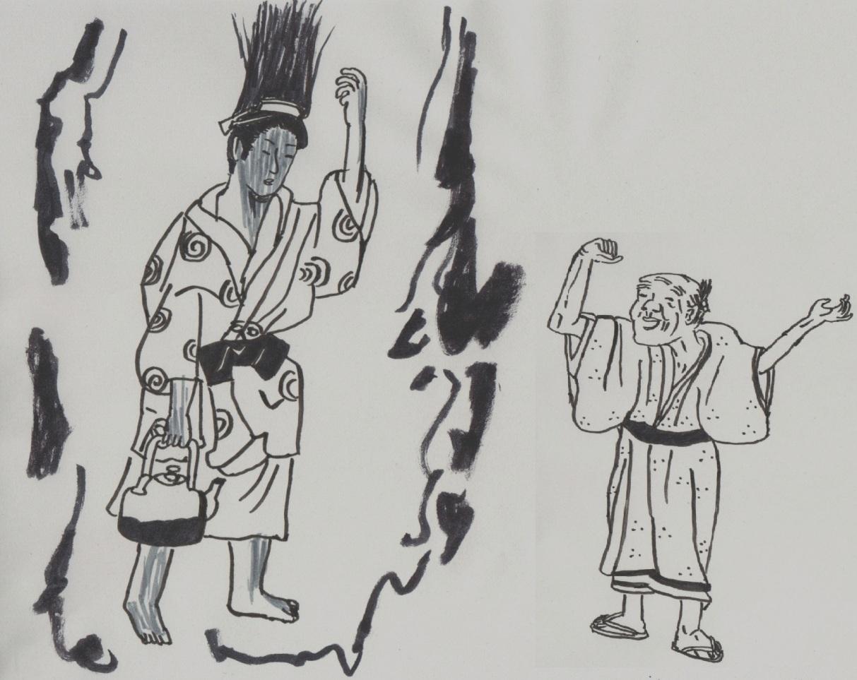 現代 物語 竹 訳 取 語
